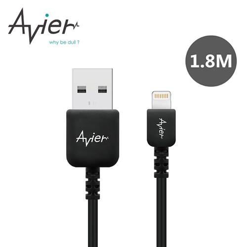 【Avier】磐石 Lightning 高速充電傳輸線(1.8M)-黑