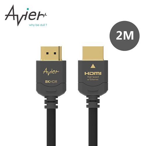 【Avier】8K 超高清影音傳輸線(2M)