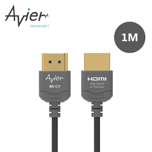 【Avier】Fit! 極細.超高清影音傳輸線(1M)