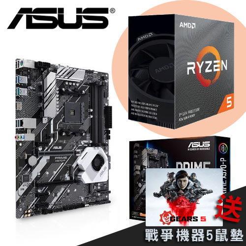 【ASUS 華碩】PRIME X570-P AMD 主機板
