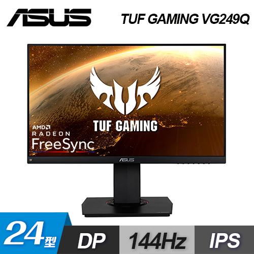 【ASUS 華碩】TUF GAMING VG249Q 24型電競螢幕