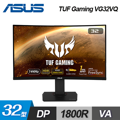【ASUS 華碩】TUF Gaming VG32VQ 32型曲面 HDR 電競螢幕