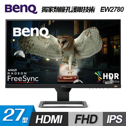 【BenQ】EW2780 27型 光智慧 影音娛樂護眼螢幕