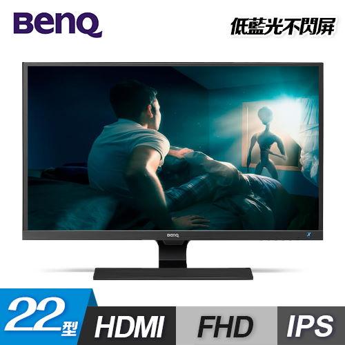 【BenQ】GW2283 LED 22型光智慧護眼螢幕