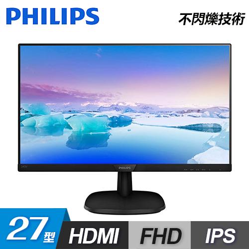 【Philips 飛利浦】27型 IPS 液晶螢幕顯示器 (273V7QDAB)