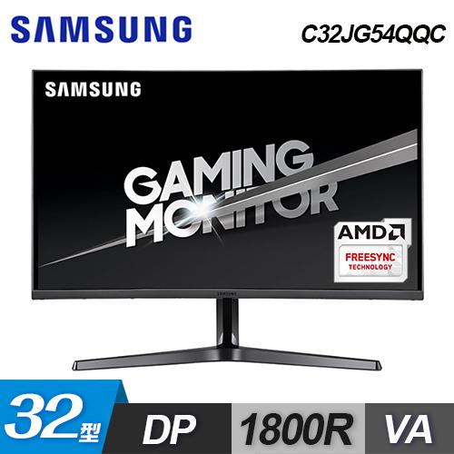 【Samsung 三星】32型 2K曲面電競螢幕(C32JG54QQC)