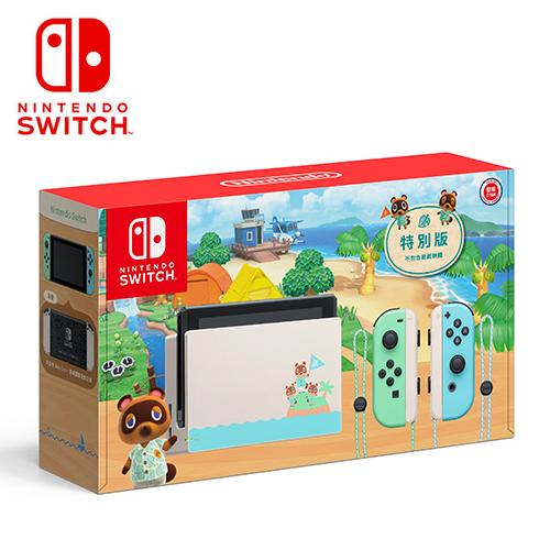 【NS Switch】Nintendo Switch《動物森友會》特別同捆組 新版主機