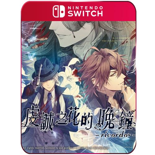 【預購NS】任天堂 Switch 虔誠之花的晚鐘《中文版》(附贈預購特典)