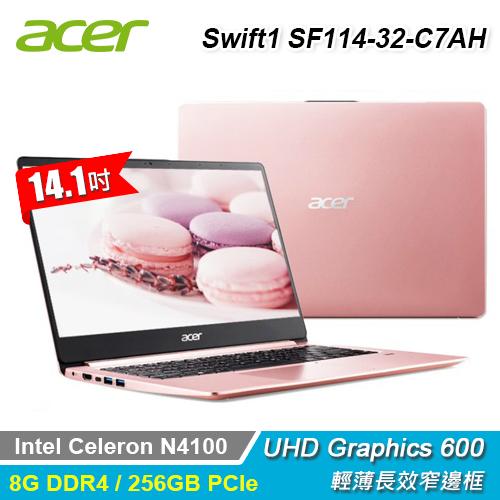 【Acer 宏碁】SF114-32-C7AH 14吋輕薄窄邊框筆電 粉色
