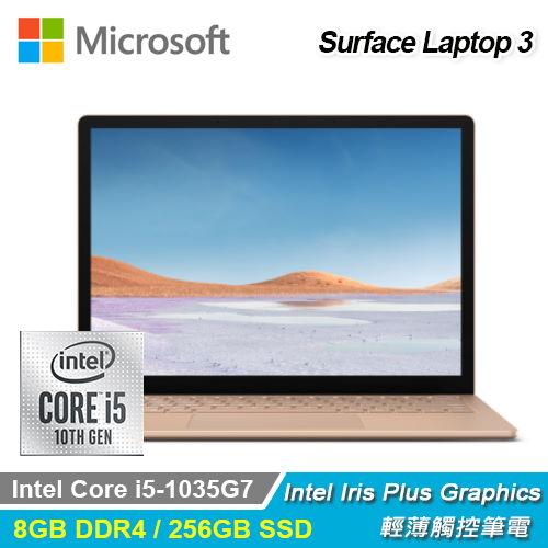 【Microsoft 微軟】Surface Laptop3 13.5吋輕薄觸控筆電 砂岩金