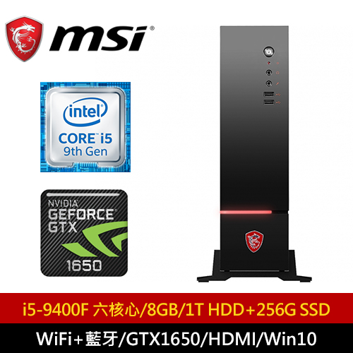 【MSI 微星】Codex S 9SA-068TW 電競桌機