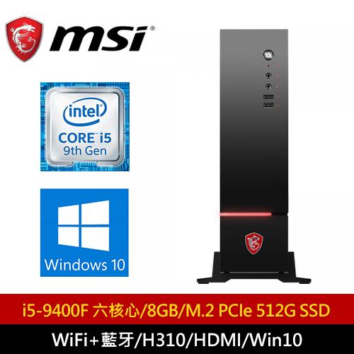 【MSI 微星】Codex S-061TW 雙碟繪圖電競桌機