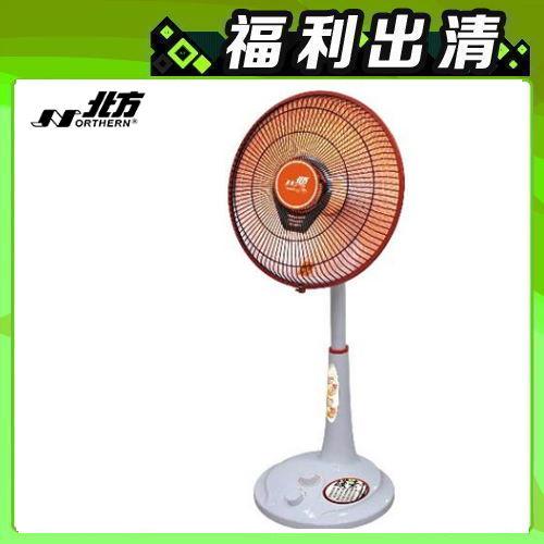 北方14吋碳素電暖器SH1461