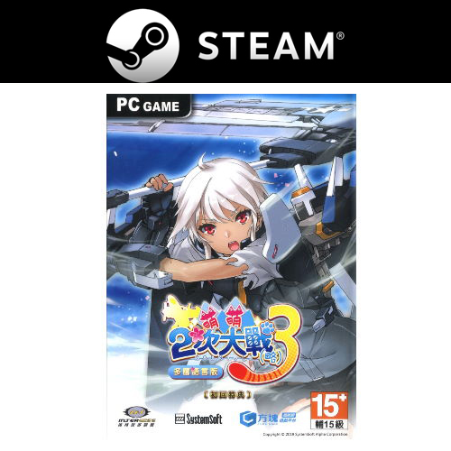 【PC遊戲】萌萌2次大戰(略)3 (STEAM數位下載版)