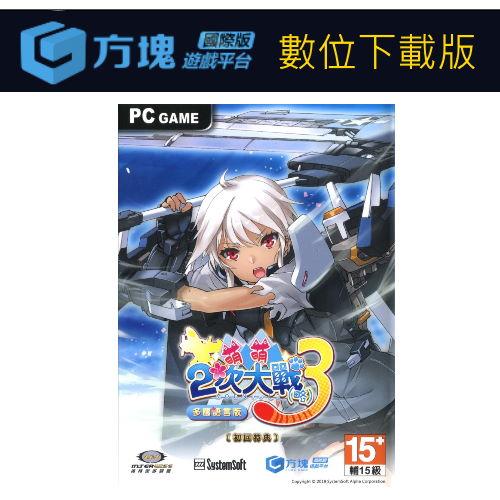 【PC遊戲】《萌萌 2 次大戰(略)3》中文版 (方塊數位下載版)