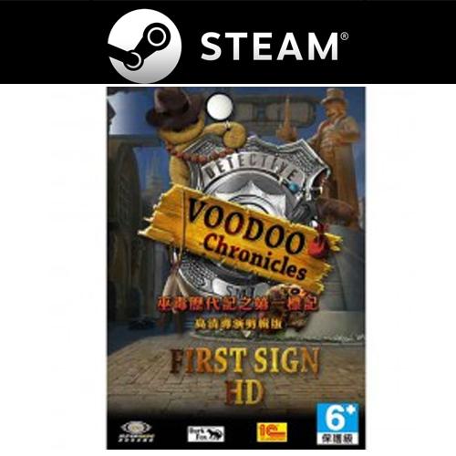 【PC遊戲】巫毒歷代記之第一標記 英文版《STEAM 數位下載版》