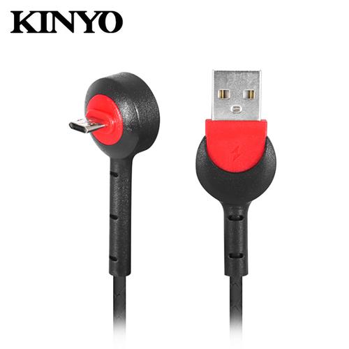 【KINYO 耐嘉】Micro USB手機支架充電傳輸線(USB-B17)