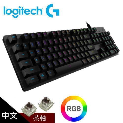 【logitech 羅技】G512 RGB 機械遊戲鍵盤 (GX觸感茶軸)