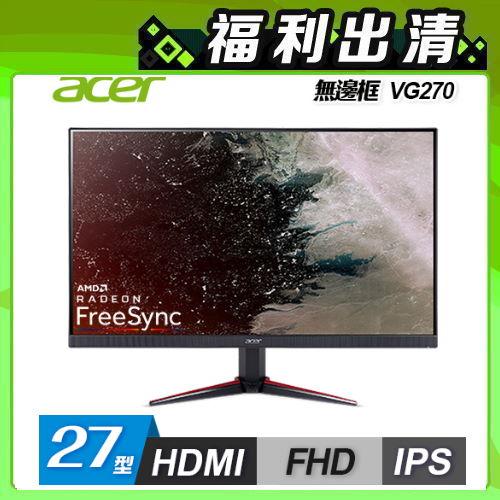 【Acer 宏碁】VG270  27型 無邊框電競寬螢幕