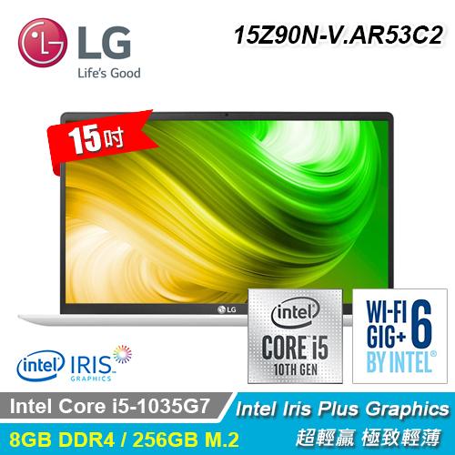 【LG 樂金】Gram 15Z90N-V.AR53C2 15吋 超輕贏筆電 奈米白