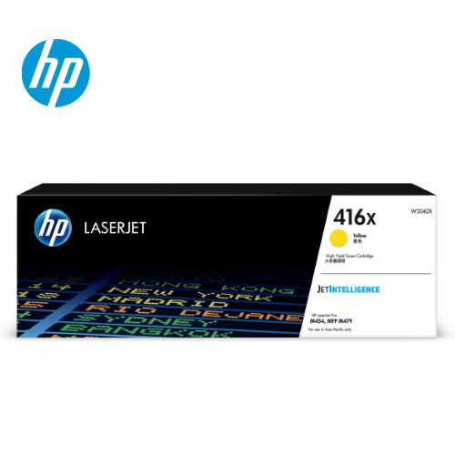 HP 416X 黃色原廠 LaserJet 高容量碳粉匣 (W2042X)