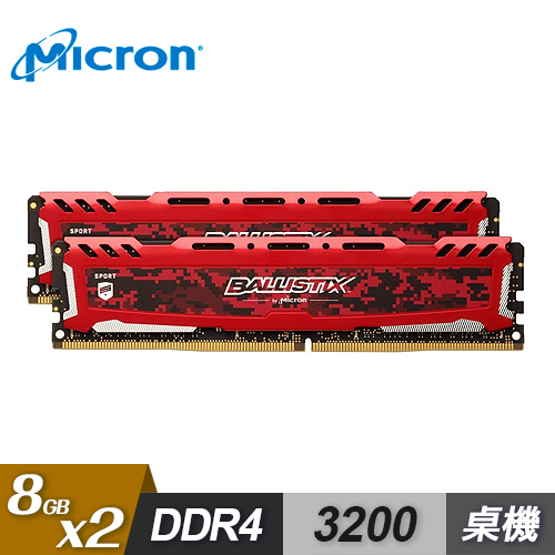 【Micron 美光】Ballistix Sport LT 競技版 DDR4 3200 8Gx2(紅)-PC用