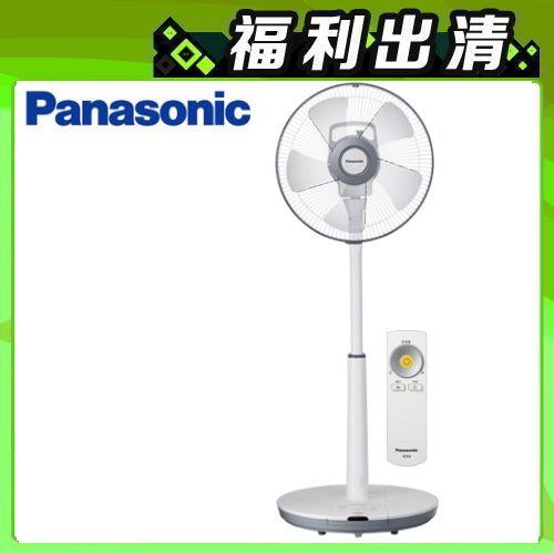 Panasonic 12吋 經典型DC直流遙控立扇 F-S12DMD【福利良品】