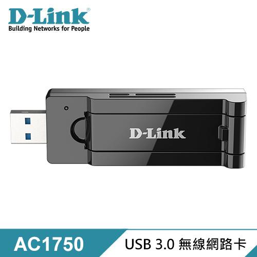 【D-Link 友訊】DWA-193 AC1750 雙頻無線網卡