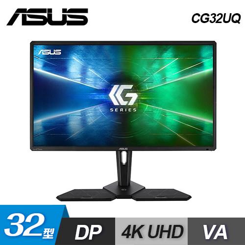 【福利良品】ASUS 32型遊戲主機螢幕 CG32UQ