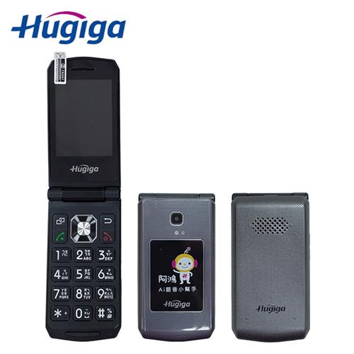 【Hugiga】L68 摺疊式4G-LTE智慧語音孝親手機 黑(簡配)