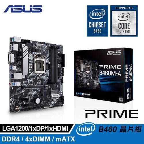 【ASUS 華碩】PRIME-B460M-A 主機板