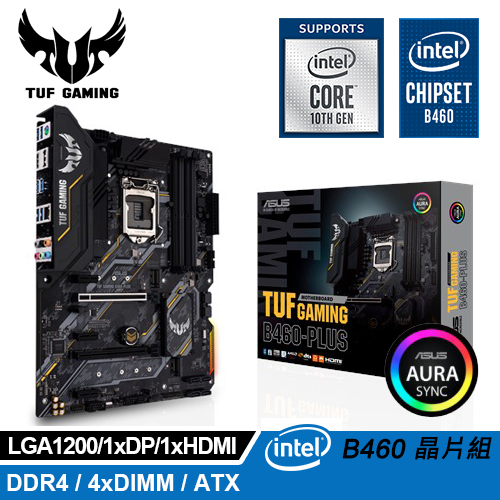 【ASUS 華碩】TUF GAMING B460-PLUS 電競主機板