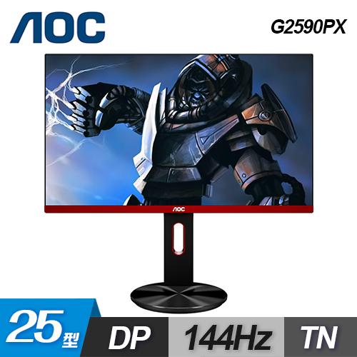 【AOC】G2590PX 25型 極速電競螢幕