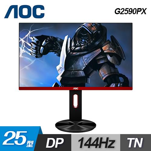【AOC 艾德蒙】G2590PX 25型極速電競螢幕