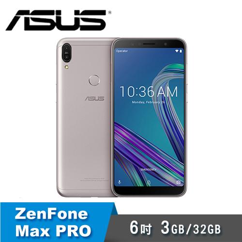 【ASUS 華碩】ZenFone Max Pro ZB602KL (3G/32G) 智慧手機/酷炫銀