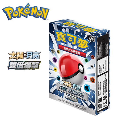 【寶可夢】集換式卡牌遊戲 太陽/月亮系列 -雙倍爆擊組合篇- 第三彈起始牌 盒裝