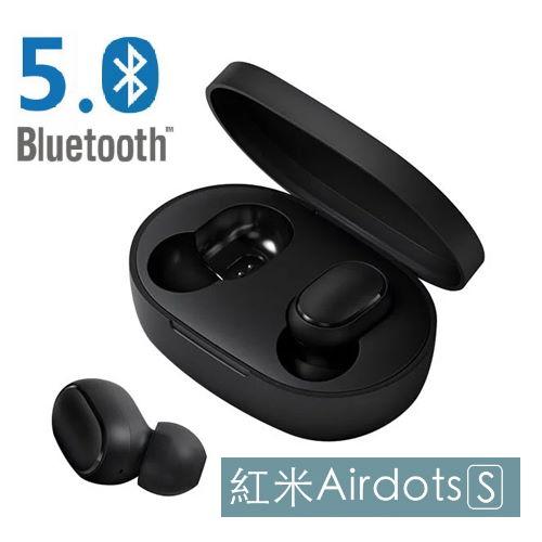 【小米】Redmi AirDots S 真無線藍芽耳機