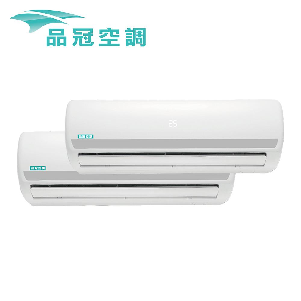 【品冠】3-4坪*2 一對二定頻壁掛分離式冷氣(KA2-2828MR/KA-28MR+KA-28MR)