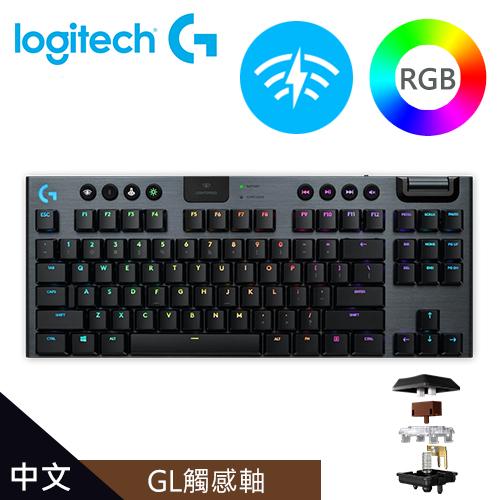 【Logitech 羅技】G913 TKL 無線 機械式遊戲鍵盤 (GL觸感軸)