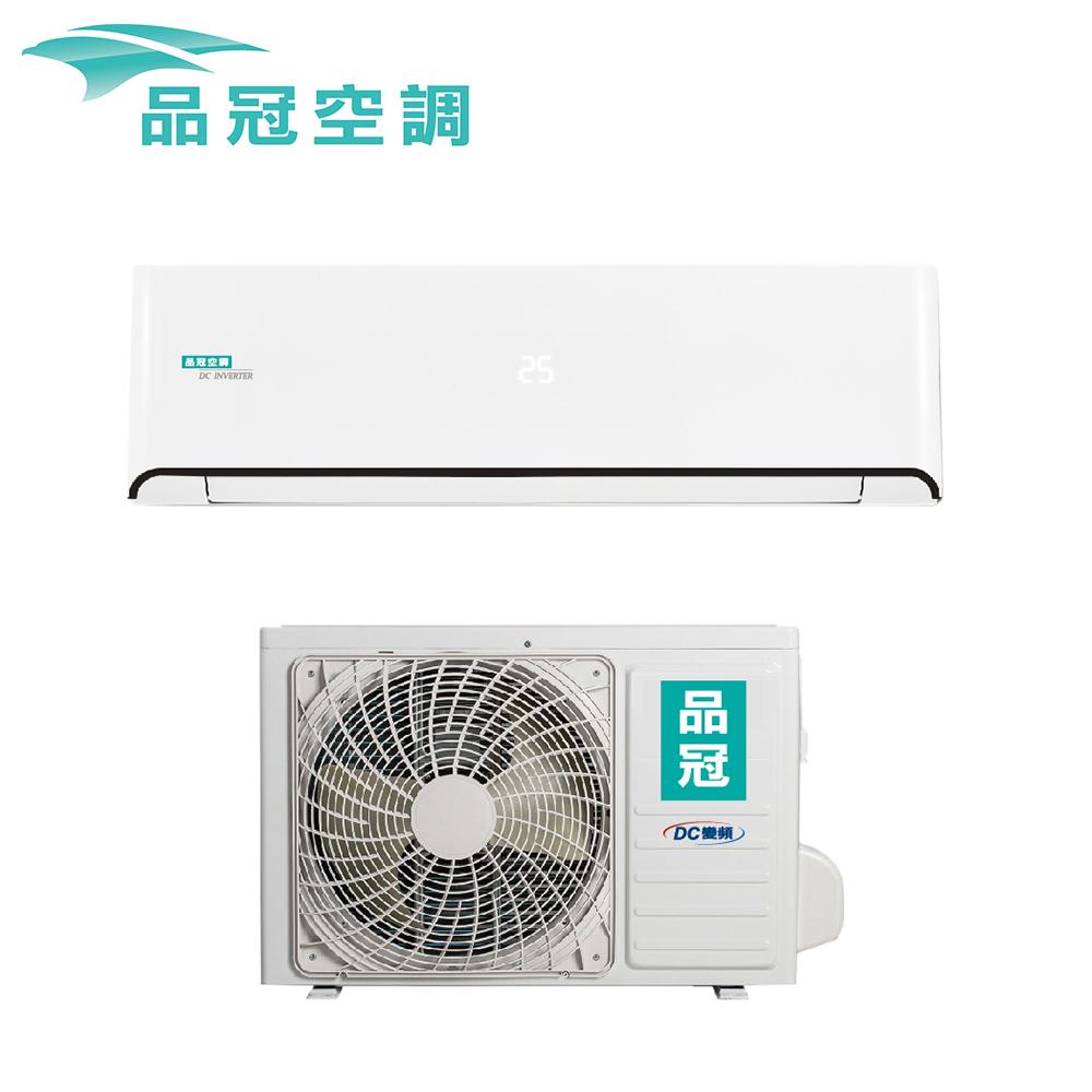 好禮送【品冠】6-8坪變頻冷暖分離式冷氣MKA-41MVH/KA-41MVHN