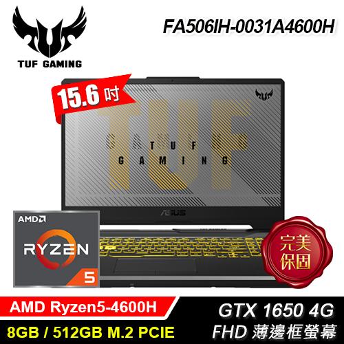 【ASUS 華碩】TUF Gaming A15 FA506IH-0031A4600H 15.6 吋 電競筆電 - 幻影灰