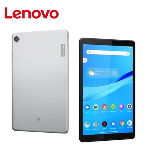【Lenovo 聯想】Tab M8 8吋 2G/32G 四核心平板電腦(TB-8505F) 灰色