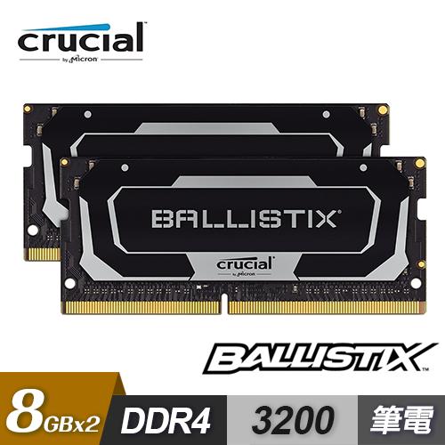 【Micron 美光】Crucial Ballistix NB D4 3200/16G(8G*2)筆記型記憶體 黑 雙通