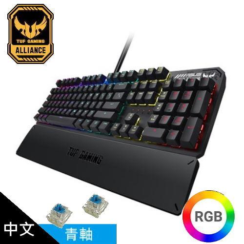 【ASUS 華碩】TUF GAMING K3 機械RGB鍵盤