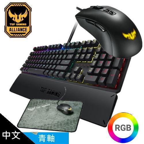 【ASUS 華碩】TUF GAMING K3 RGB機械鍵盤(青軸) + M3 電競滑鼠 + P3 鼠墊