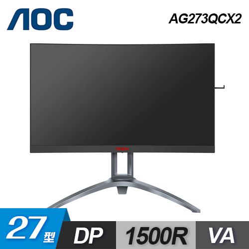 【AOC】AGON AG273QCX2 27型 2K曲面專業電競螢幕