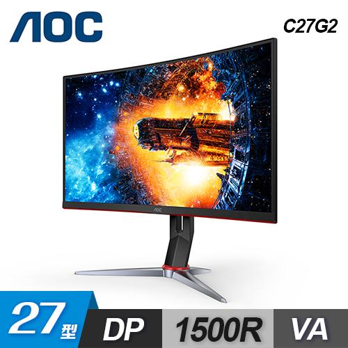 【AOC】27型 C27G2 VA 曲面電競電腦螢幕