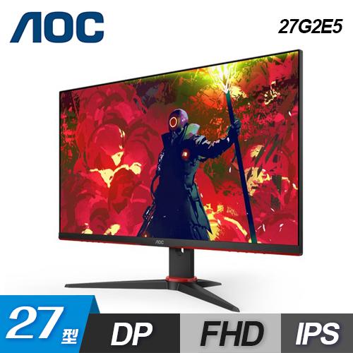 【AOC】27型 電競液晶顯示器(27G2E5)