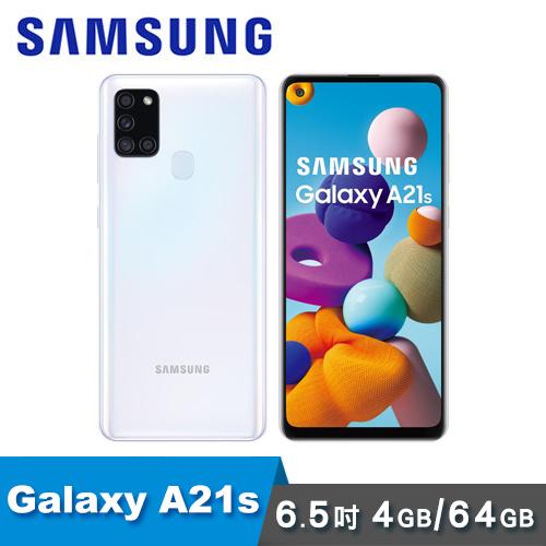 【Samsung 三星】Galaxy A21s (4G/64G) 6.5吋智慧型手機 幻石白