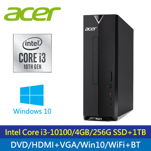 【acer 宏碁】Aspire XC-895 十代i3桌上型電腦